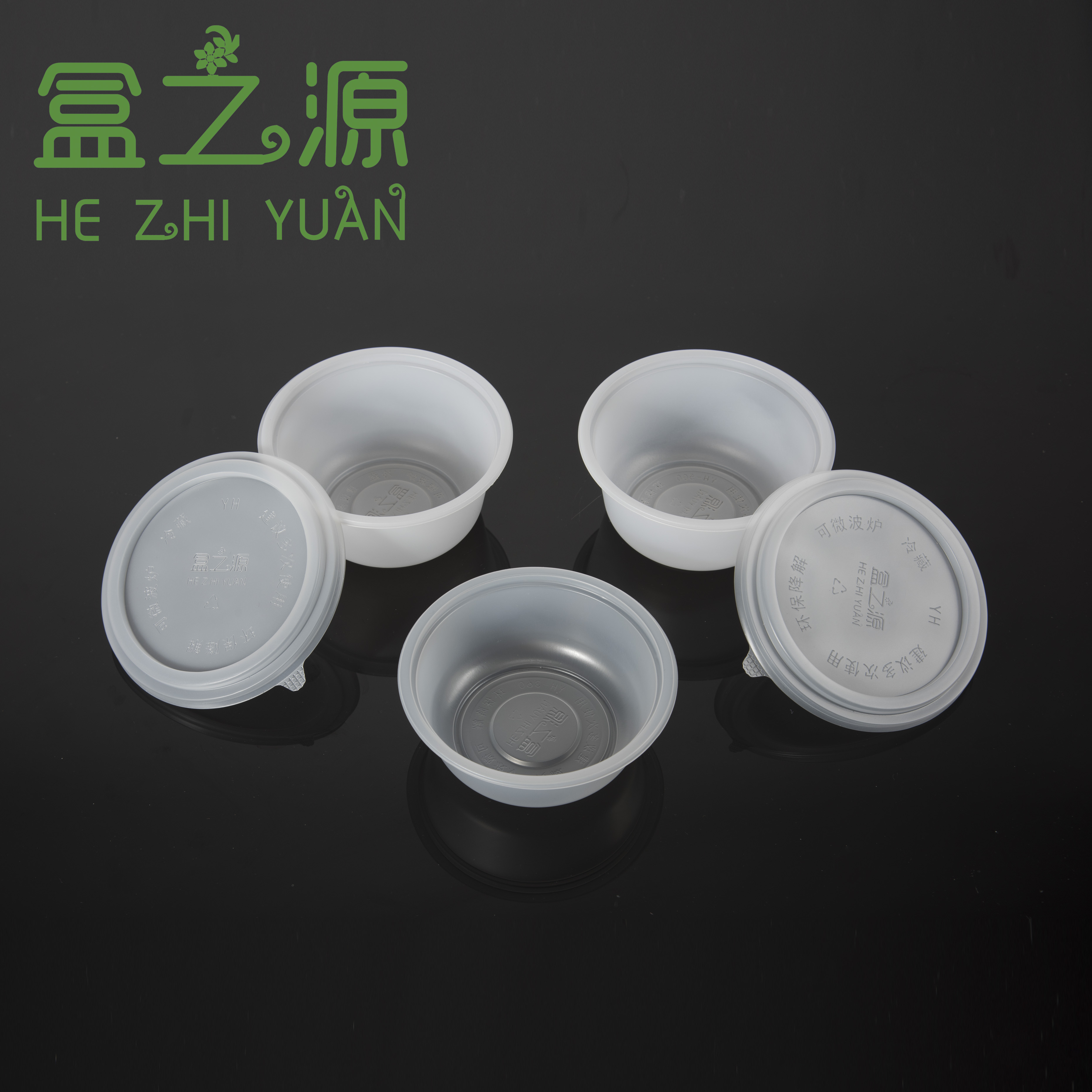 一次性(xing)湯(tang)碗糖水碗小碗菜系列